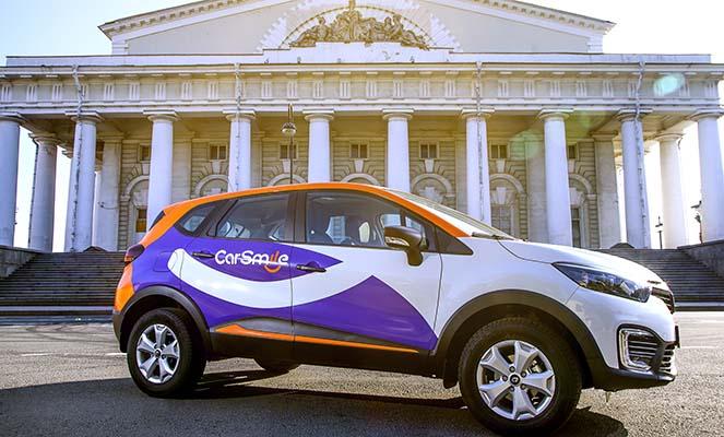 CarSmile в Санкт-Петербурге