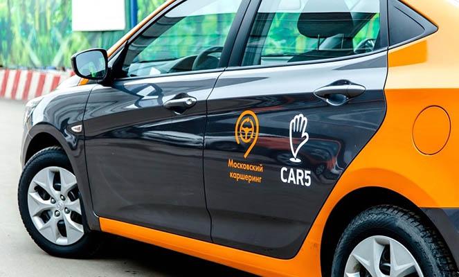 Автомобиль оператора Car5
