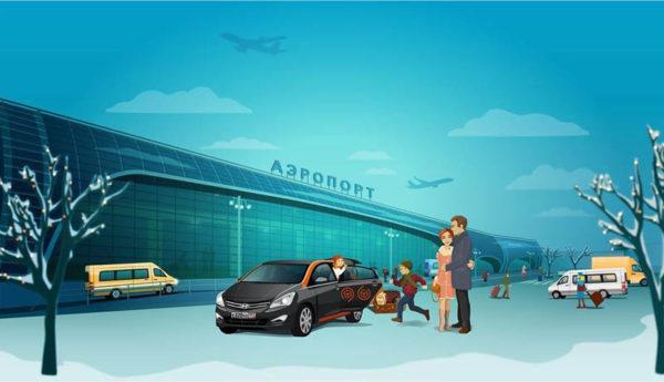 Каршеринг в аэропорт Домодедово