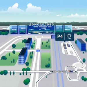 Схема заезда на парковку аэропорта
