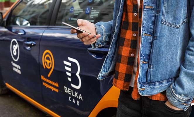 Регистрация в БелкаКар