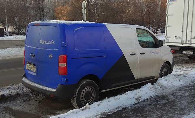 Грузовой каршеринг в Москве