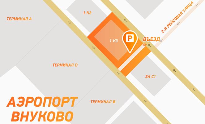 Каршеринг во Внуково от ЯндексДрайв