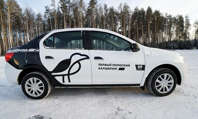 Каршеринг Vorona Car
