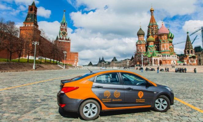 Московский каршеринг — компании, условия и цены