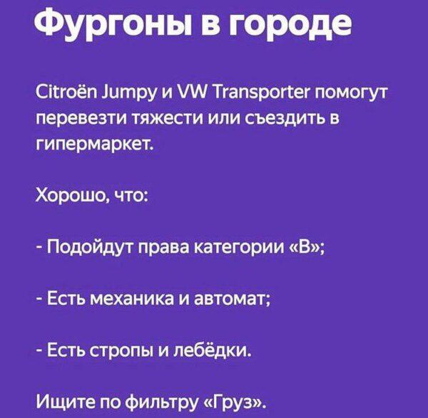 Фургоны в городе
