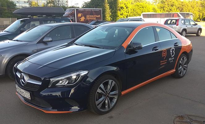 Mercedes CLA от BelkaBlack
