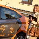 Каршеринг в Екатеринбурге: тарифы и автомобили