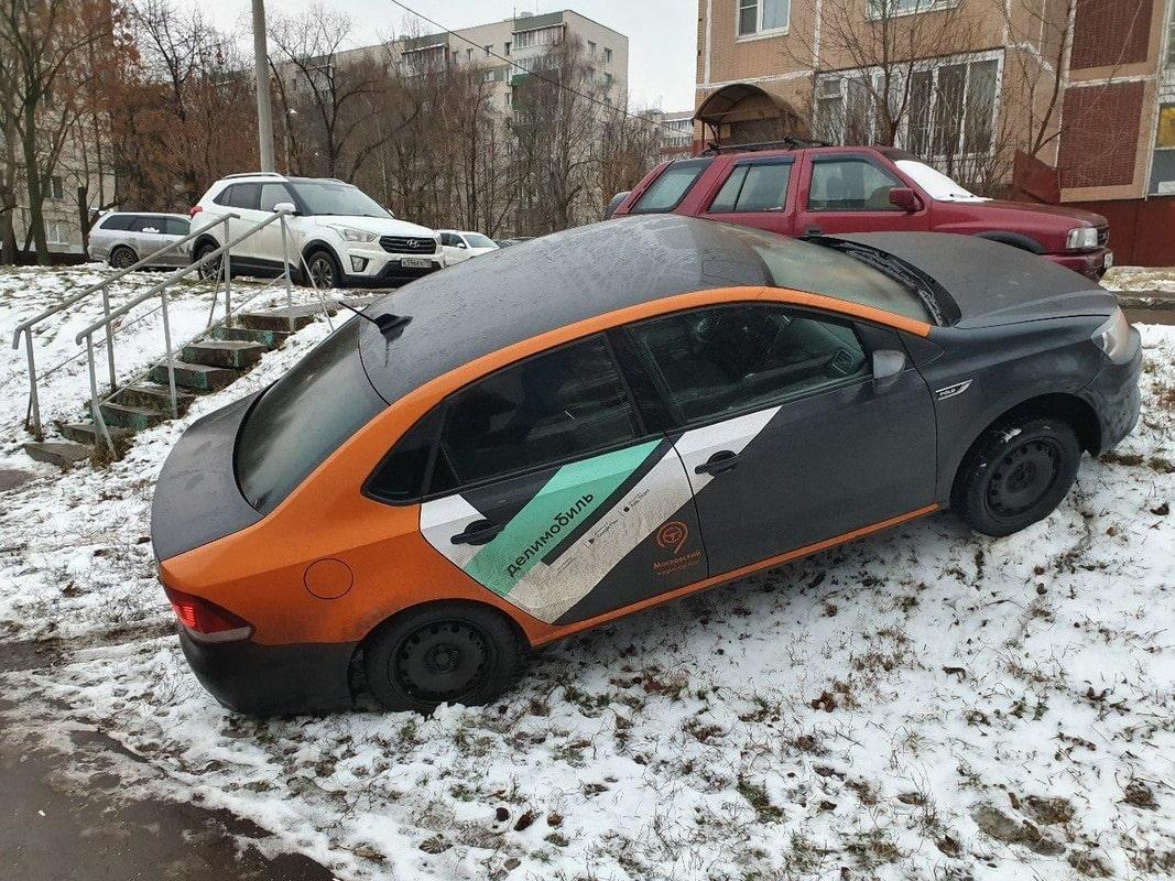 Припарковался
