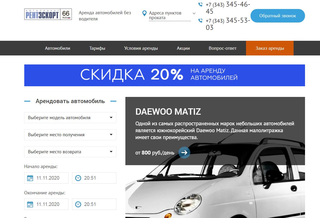 взять машину в аренду в москве от частного лица