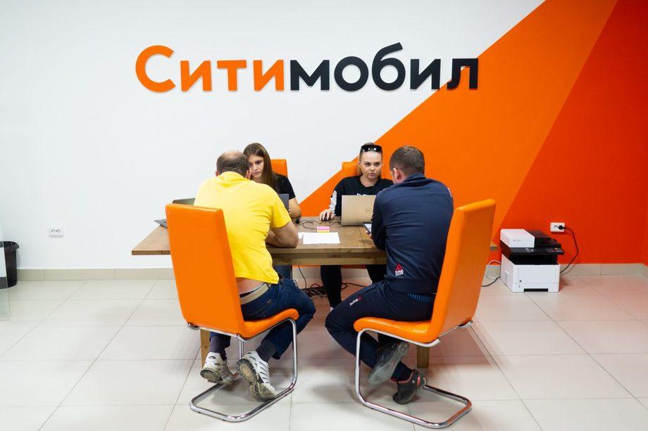 офис ситимобил
