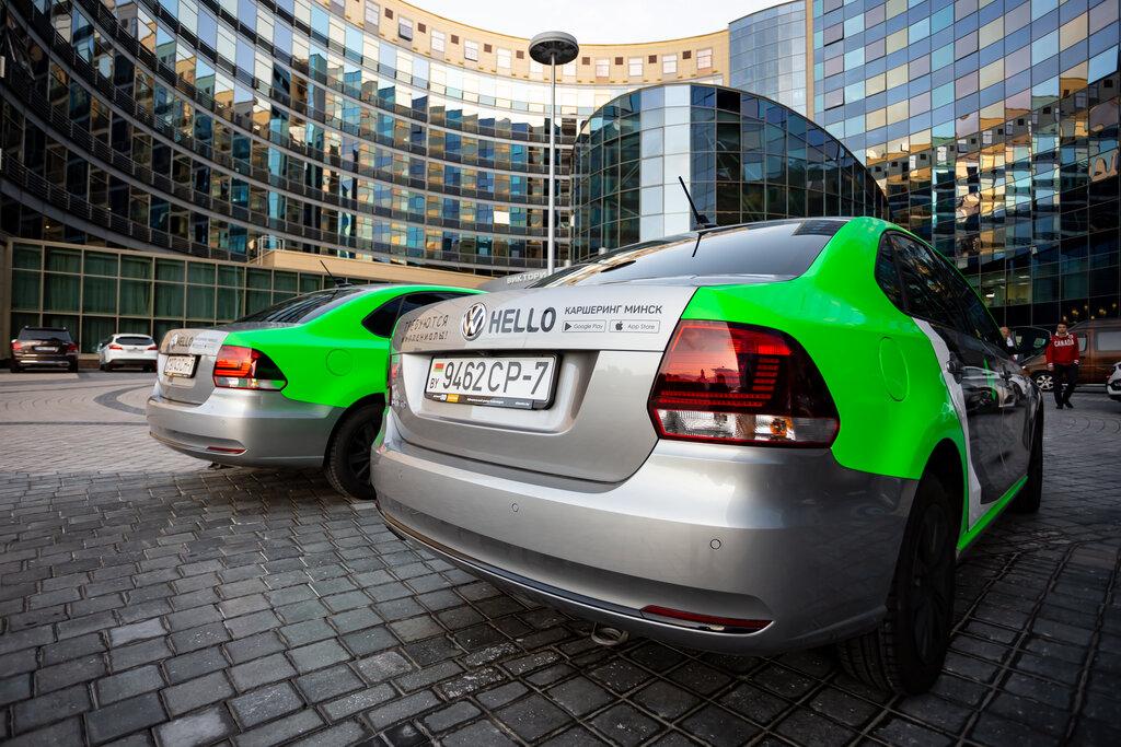 Volkswagen каршеринга