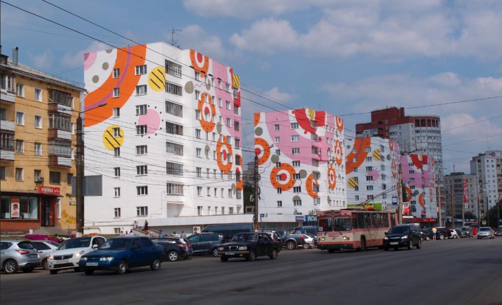 по городу Киров