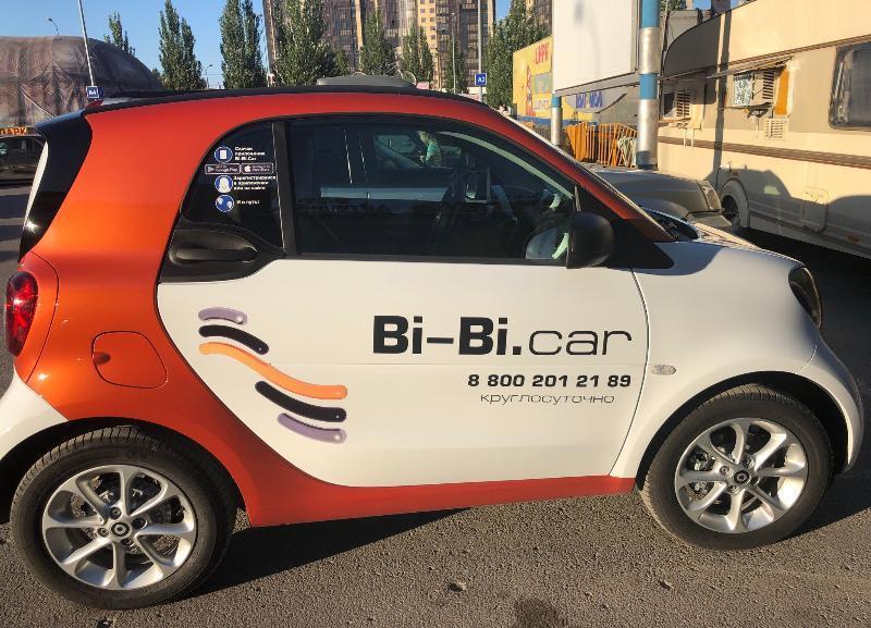 Автомобиль Bi-Bi Car