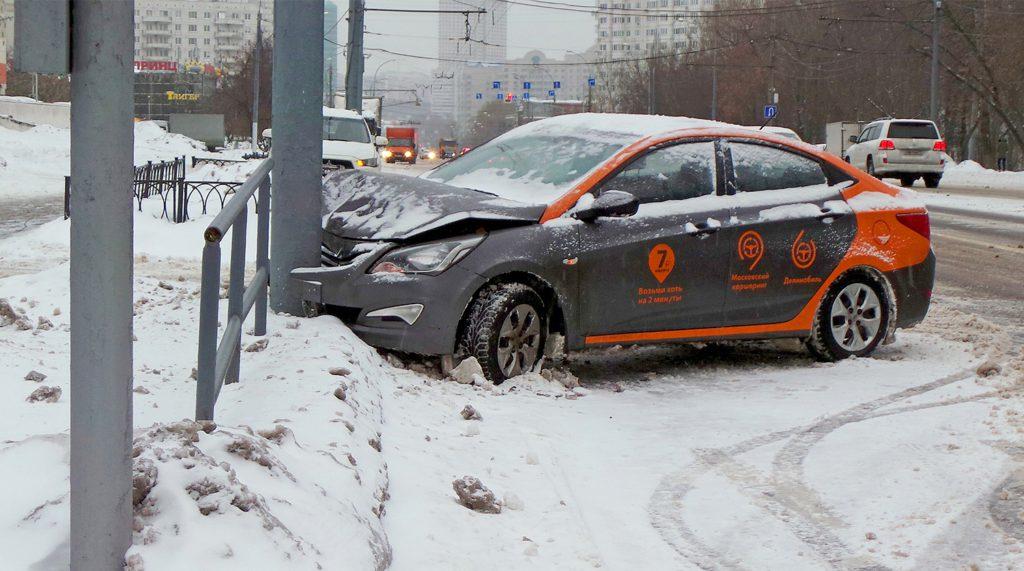 авария каршерингового авто