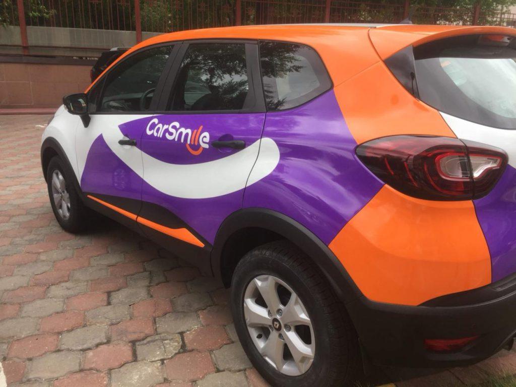 CarSmile в Липецке